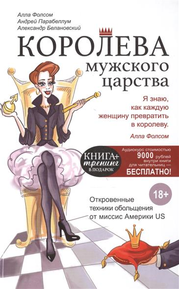 tehnologiya-obolsheniya-zreloy-zhenshini-sayt-lizanie