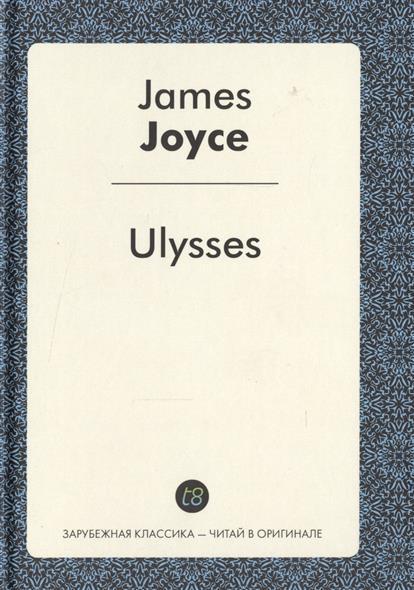 Ulysses. A Novel in English = Улисс. Роман на английском языке