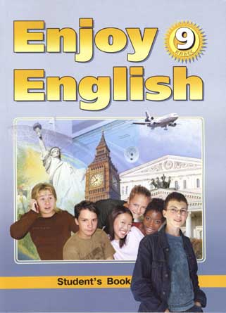 Enjoy English 9 кл Учебник