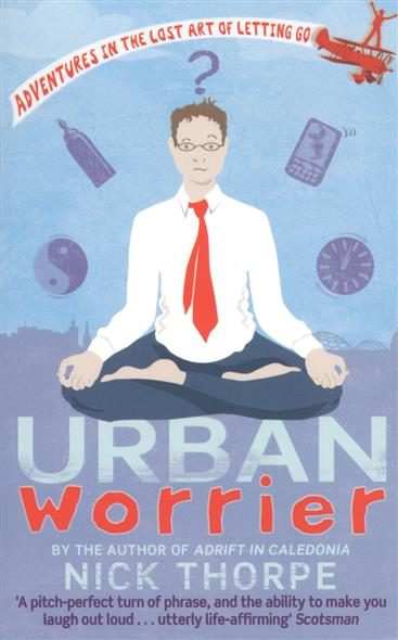 Thorpe N. Urban Worrier сапоги city sign сапоги