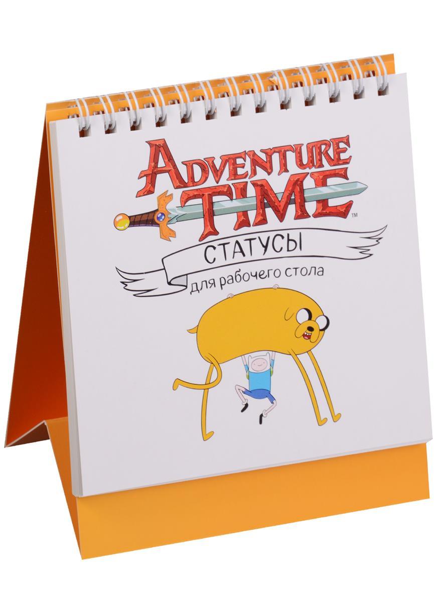 Adventure time Набор статусов для рабочего стола