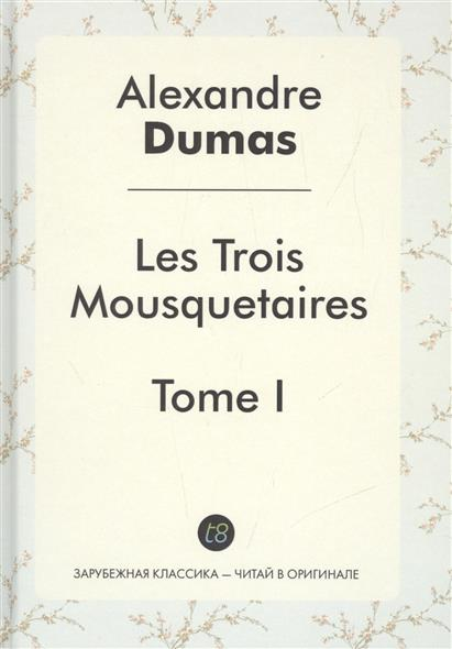 Dumas A. Les Trois Mousquetaires. Tome I a trois сапоги