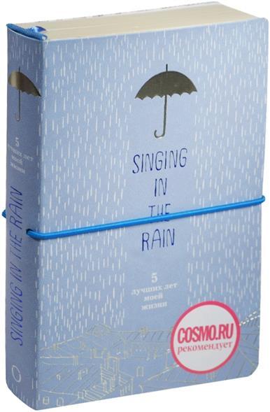 Пятибук Singing in the Rain (голубой)