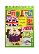 English. Activity pad. Family. Level 1. Сборник развивающих заданий + кроссворды на английском языке