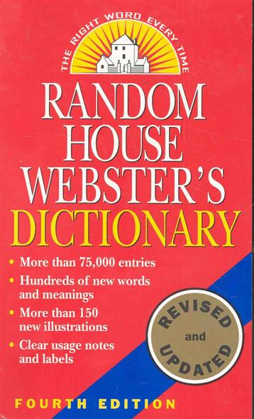 Osborn K., Pearsons E. (ed.) Random House Webster's Dictionary wilson r ed longman childrens picture dictionary 2 cd