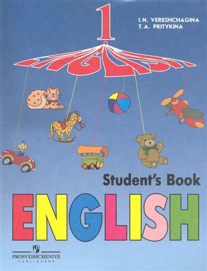 Английский язык 1 кл Учебник
