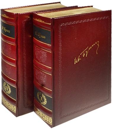 Полное собрание сочинений (комплект из 2 книг)