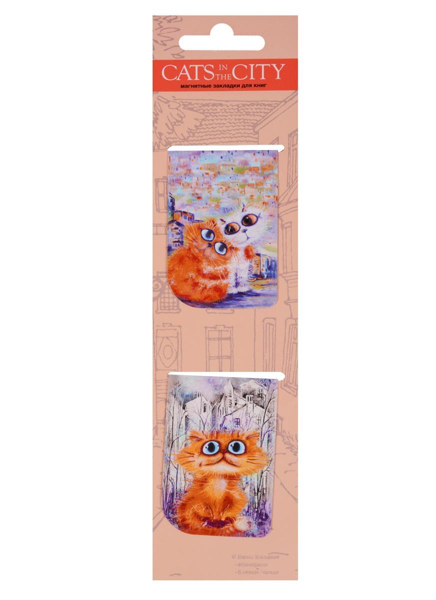 Магнитные закладки Cats in the City (коричневый)