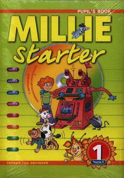 Английский язык. Millie starter. 1 класс. Учебник в двух частях. (комплект из 2 книг)