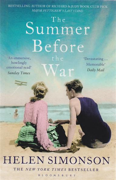 Simonson H. The Summer Before the War ISBN: 9781408837665 the night before easter