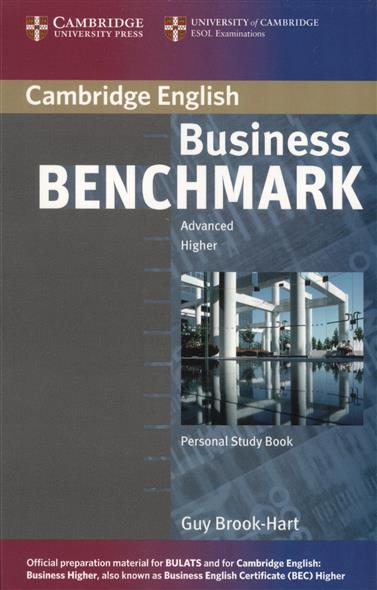 Brook-Hart G. Business Benchmark. Advanced. Higher. Personal Study Book brook hart g clark d business benchmark 2nd edition upper intermediate bulats and business vantage teacher s resource book