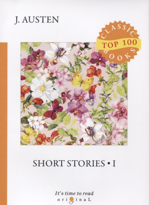 Austen J. Short stories I king j r edit short stories on spanish