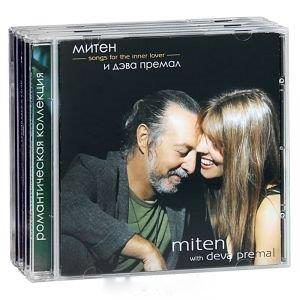 Премал Д. Essensce (CD). Songs for the Inner Lover (CD). Soul in wonder (CD) (комплект из 3 CD)