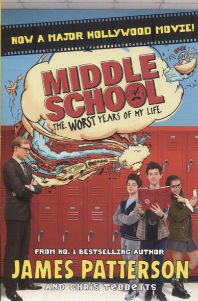 Patterson J., Tebbetts C. Middle School. The Worst Years of My Life chic canvas leather british europe student shopping retro school book college laptop everyday travel daily middle size backpack