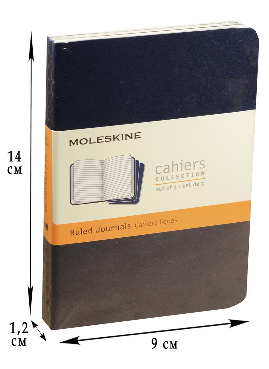 "Записная книжка А6 32л лин. ""Cahier Journal Pocket"" (3шт.) синяя, обложка картон, Moleskine"