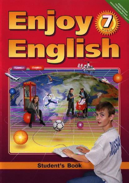Английскому языку 7 класс биболетова учебник.
