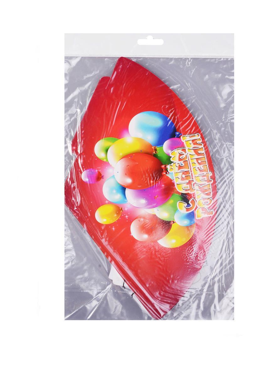 Набор С Днём рождения колпачки шарики 6 шт