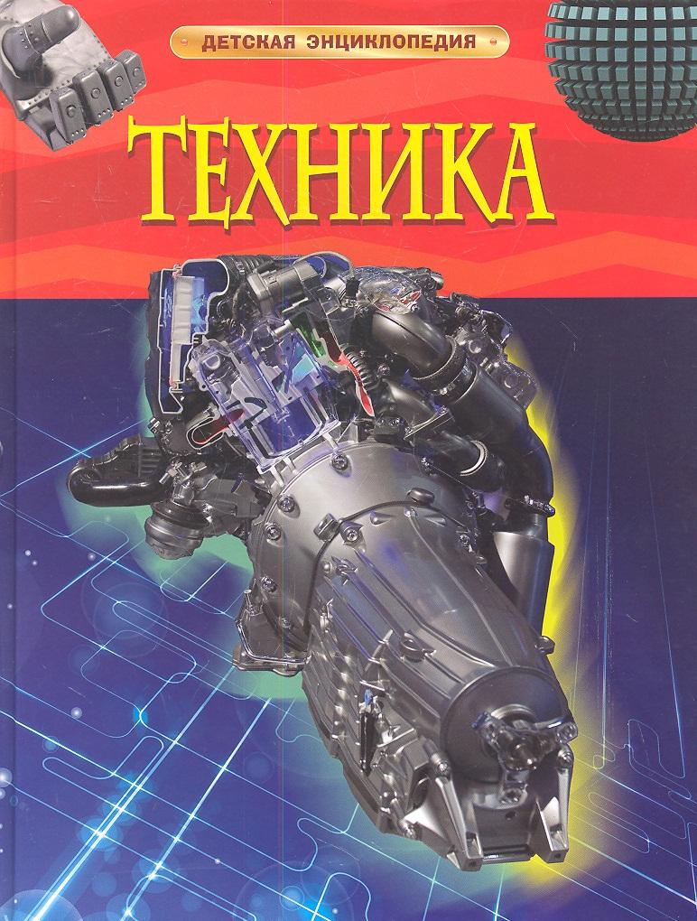 Кент П. Техника
