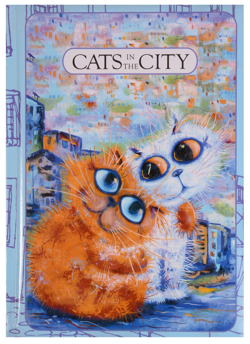 Блокнот Cats in the City (Обнимушки)