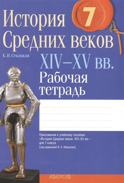 Учебник Deutsch 9 Будько Урбанович