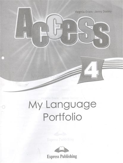 Evans V., Dooley J. Access 4. My Language Portfolio. Языковой портфель dooley j evans v fairyland 2 my junior language portfolio языковой портфель