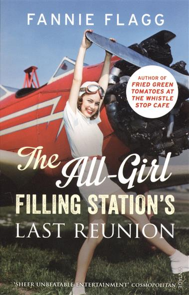 Flagg F. The All-Girl Filling Station's Last Reunion flagg f standing in the rainbow a nowel