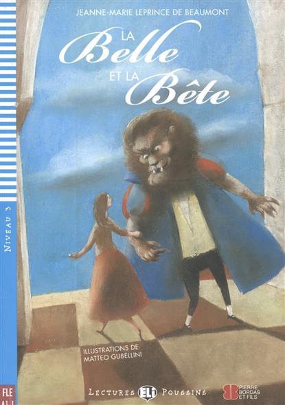 La Belle et la Bete. Niveau 3 (+СD)