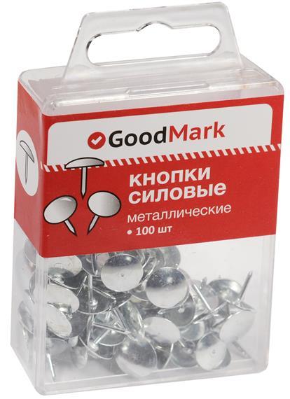 Кнопки силовые 100шт белый металл, пл/уп, GoodMark