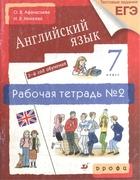 Новый курс англ. языка 7 кл Раб. тетр. 2