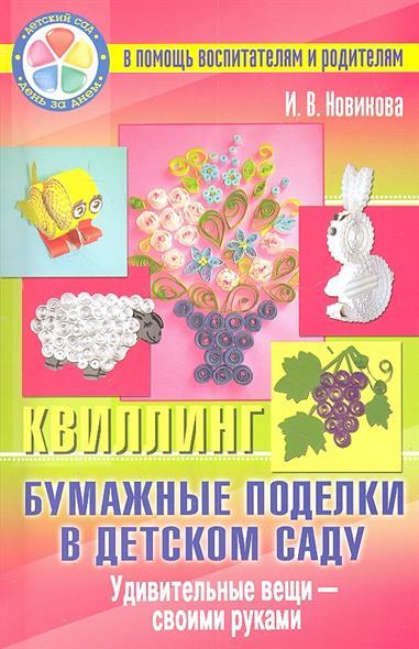 Доска бесплатных объявлений СПб и ЛенОбласти - Сделано 31