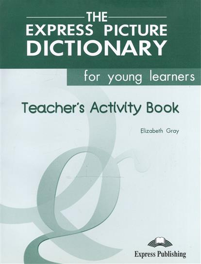 Gray E. The Express Picture Dictionary for young learners. Teacher's Activiry Book piano books for the young musician