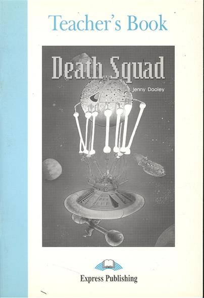 Dooley J. Death Squad. Teacher`s Book в кроссовки licota