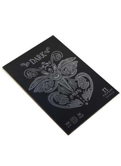 """Планшет для эскизов А4 30л """"Dark"""" черный тонированный офсет, 160г/м2, Гознак"""