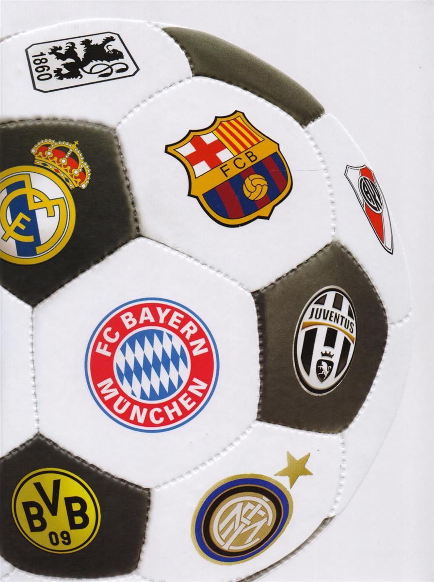 Даунинг Д. Война и мир в футболе. Коллекционное издание