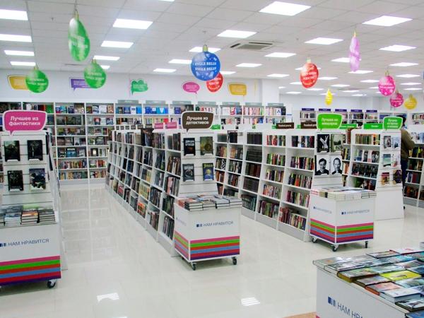 «Читай-город» в Астрахани
