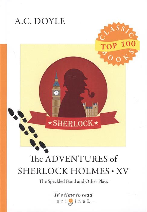 Doyle A. The Adventures of Sherlock Holmes XV. The Speckled Band and Other Plays schmidt p trans the plays of anton chekhov