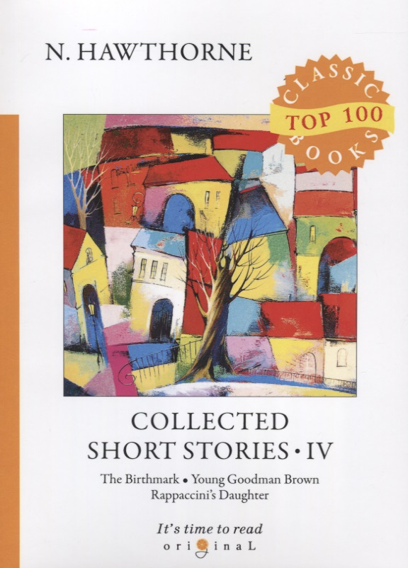 Hawthorne N. Collected Short Stories IV. The Birthmark. Young Goodman Brown. Rappaccini's Daughter collected stories