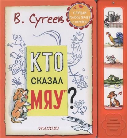 Сказки пушкина 3 класс читать онлайн