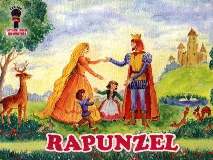 Rapunzel. Рапунцель