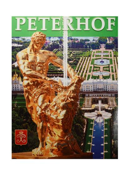 Peterhof = Петергоф. Альбом на испанском языке (+ план Петергофа) петергоф peterhof aqua libera