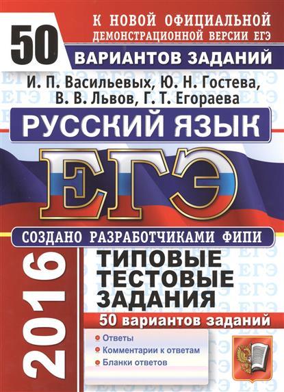 Образец теста по русскому языку на гражданство РФ