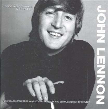 John Lennon. Иллюстрированная биография