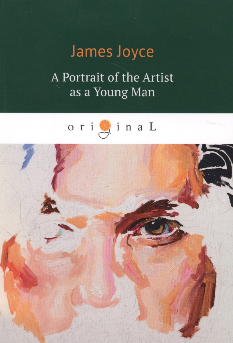 Joyce J. A Portrait of the Artist as a Young Man ISBN: 9785521062508 a lucky child a memoir of surviving auschwitz as a young boy page 3