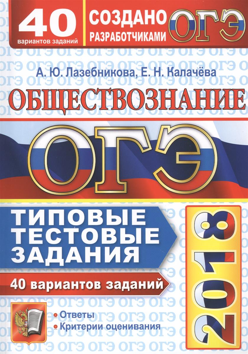 Гдз по русскому языку 9класс 2018года