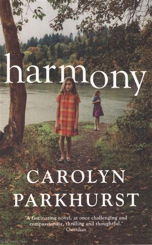 Parkhurst C. Harmony