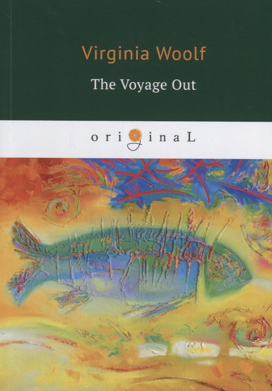 Woolf V. The Voyage Out v plunge cut out teddy