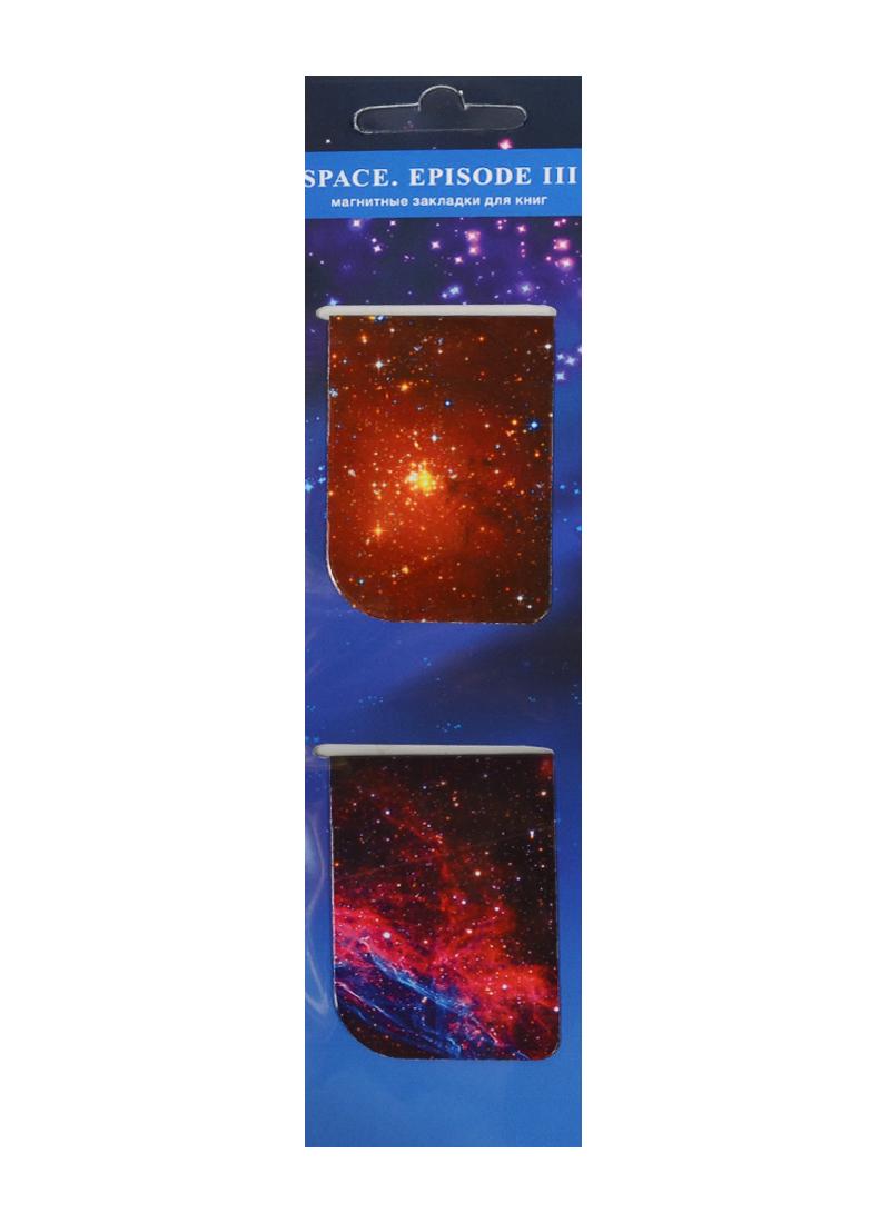 Магнитные закладки Space. Episode III (2 шт)