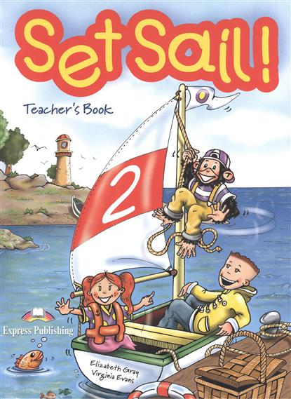 Gray E., Evans V. Set Sail! 2. Teacher's Book. Книга для учителя milton j evans v a good turn of phrase teacher s book advanced idiom practice книга для учителя