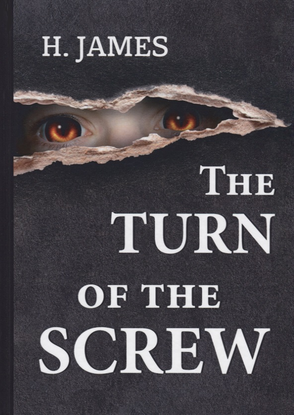 James H. The Turn of the Screw берестов мед горный аргентина 100 г