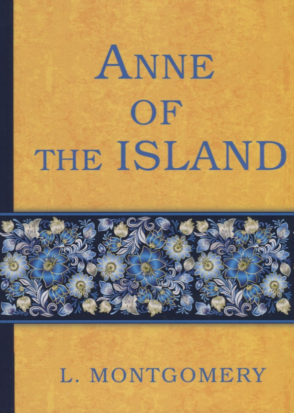 Montgomery L. Anne of the Island lucy maud montgomery anne of green gables